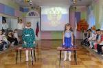 день народного единства_9